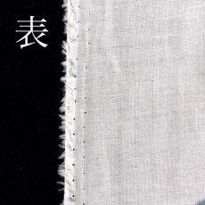 画像4: No.2 綿平二重織り 晒(染め可能) (4)