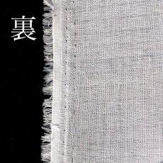 画像5: No.2 綿平二重織り 晒(染め可能) (5)