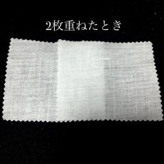 画像5: No.5 ヘンプ80番手ローン 晒(染め可能) (5)