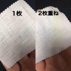 画像4: No.5 ヘンプ80番手ローン 晒(染め可能) (4)