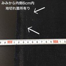 画像6: NO.11 先染めコーデュロイ ベージュ (6)