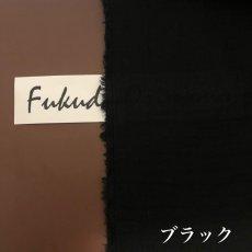 画像8: No.32■ 限定価格 ■細番手で織りあげたトリプルコットンガーゼ 3color (8)