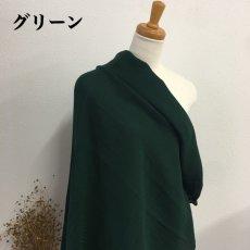 画像5: No.32■ 限定価格 ■細番手で織りあげたトリプルコットンガーゼ 3color (5)
