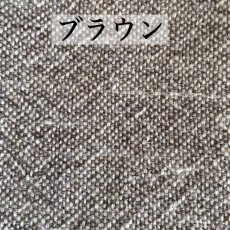 画像7: No.33 霜降りウールリネン 3color (7)