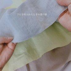 画像8: H-001 ヘンプ40番手平織り 7 color (8)