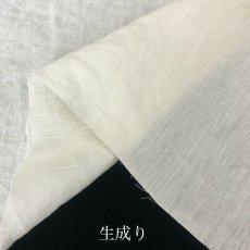 画像16: H-001 ヘンプ40番手平織り 7 color (16)