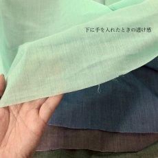 画像4: 【在庫限り限定価格】NO.47 120番手の先染めローン (4)