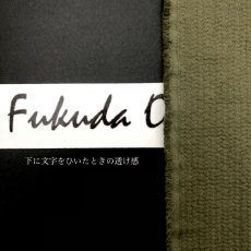 画像6: 【在庫限り限定価格】NO.48 刺し子2重織り 3color (6)