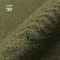 画像2: 【在庫限り限定価格】NO.48 刺し子2重織り 3color (2)