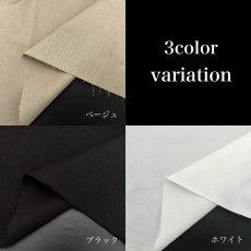 画像2: 【在庫限り限定価格】NO.43 コットンハイカウントツイル 3color (2)