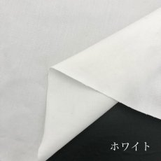 画像5: 【在庫限り限定価格】NO.43 コットンハイカウントツイル 3color (5)