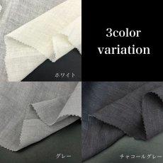 画像10: 【在庫限り限定価格】No.42 細番手リネンボイル 3color (10)