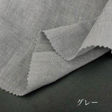 画像11: 【在庫限り限定価格】No.42 細番手リネンボイル 3color (11)