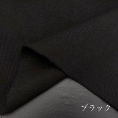 画像3: 【在庫限り限定価格】NO.43 コットンハイカウントツイル 3color (3)