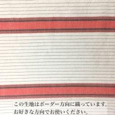 画像3: 【1点限定価格】レターストライプボーダー ホワイトレッド1 (3)