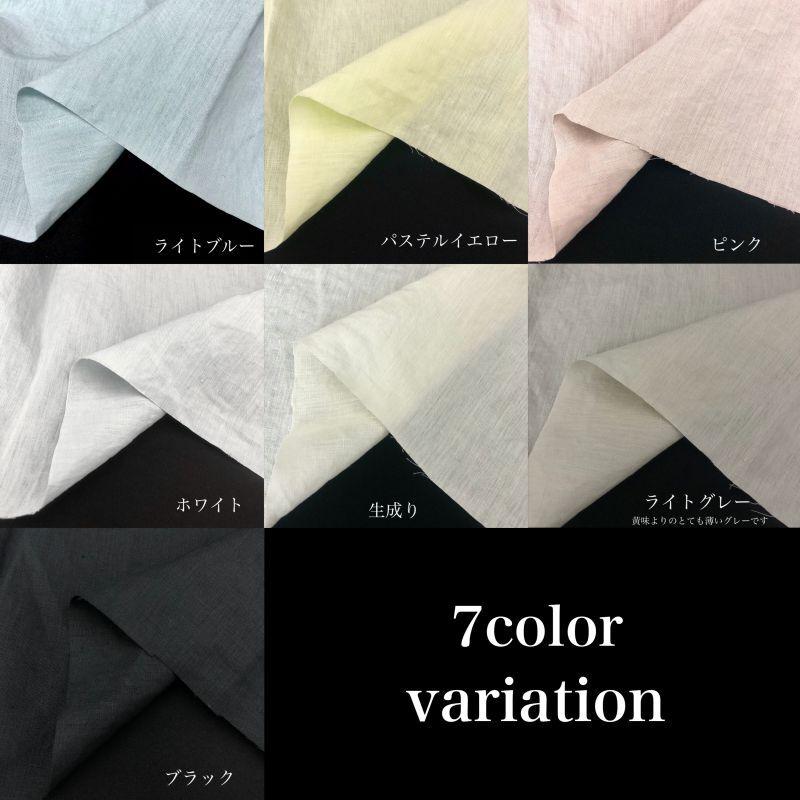 画像1: 生地サンプル【H-001 ヘンプ平織り 7 color】 (1)