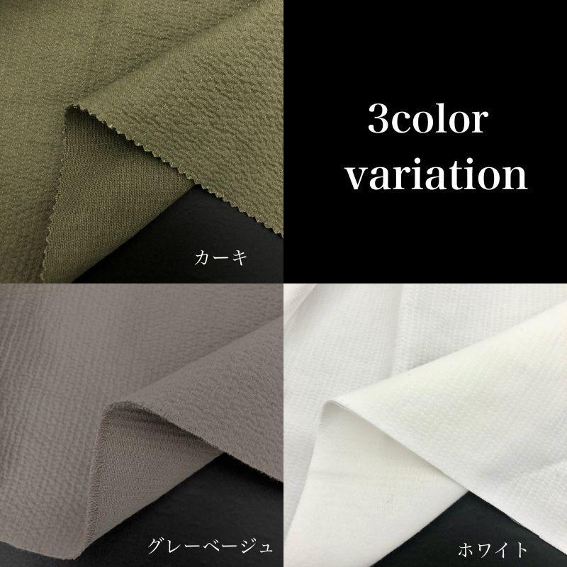 画像1: 生地サンプル【NO.48 刺し子2重織り 3color】 (1)