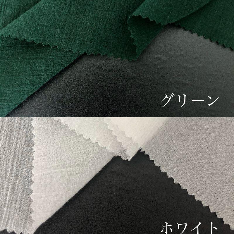 画像1: 生地サンプル【C-004 コットンクレープ80番手 2color】 (1)