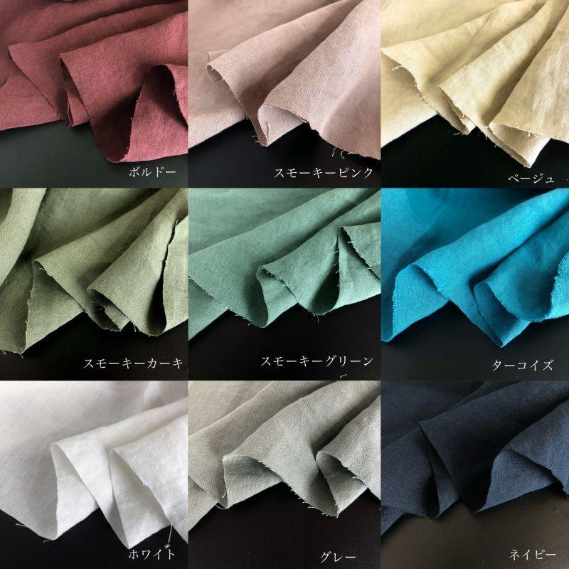画像1: L-001 リネン平織り1/27番手 10color (1)