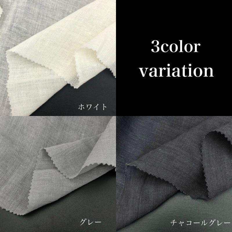 画像1: 生地サンプル【NO.42 細番手リネンボイル 3color】 (1)