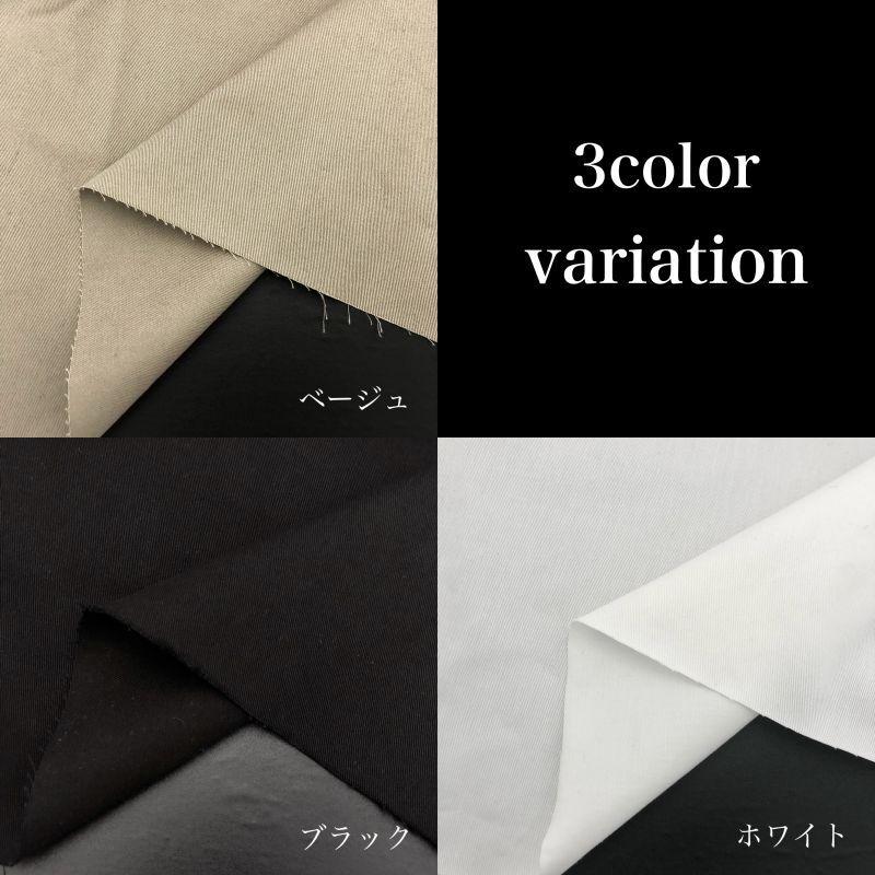 画像1: 生地サンプル【NO.43 コットンハイカウントツイル 3color】 (1)