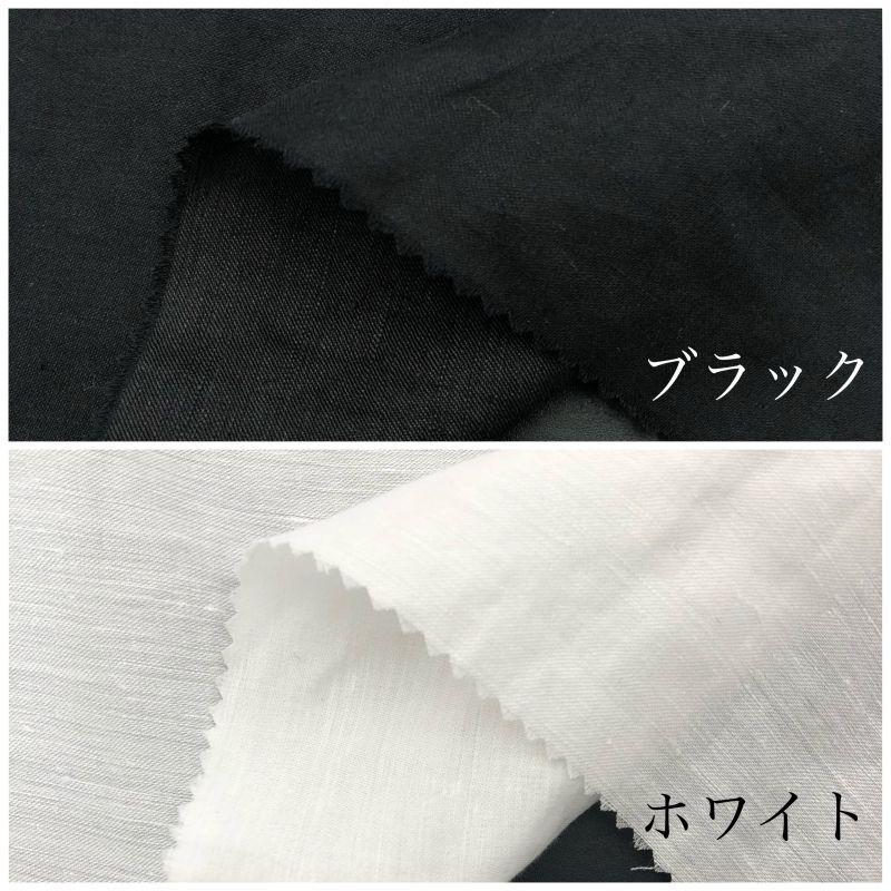 画像1: 生地サンプル【CH-001 コットンヘンプサテン 2color】 (1)